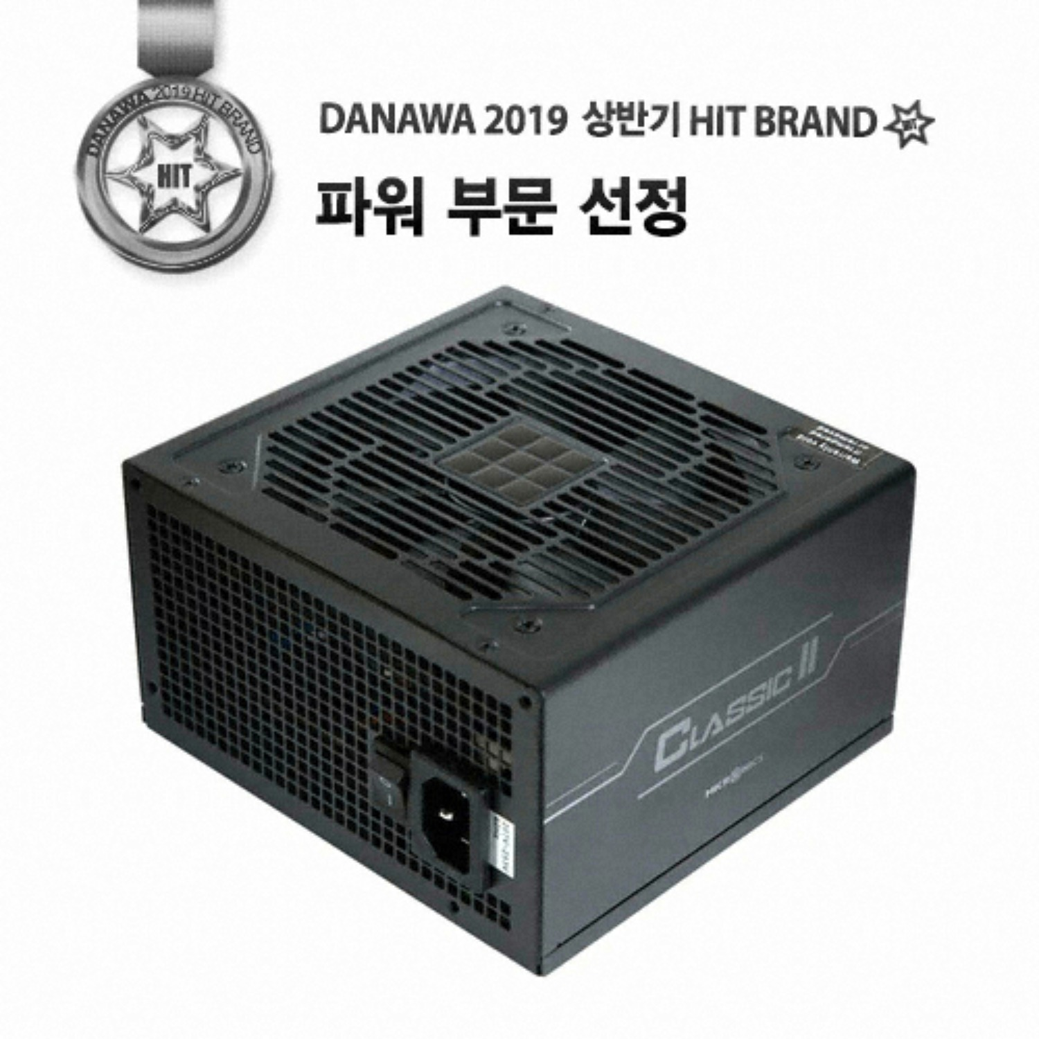 CLASSIC II 600W 12V single rail 85+ ATX파워